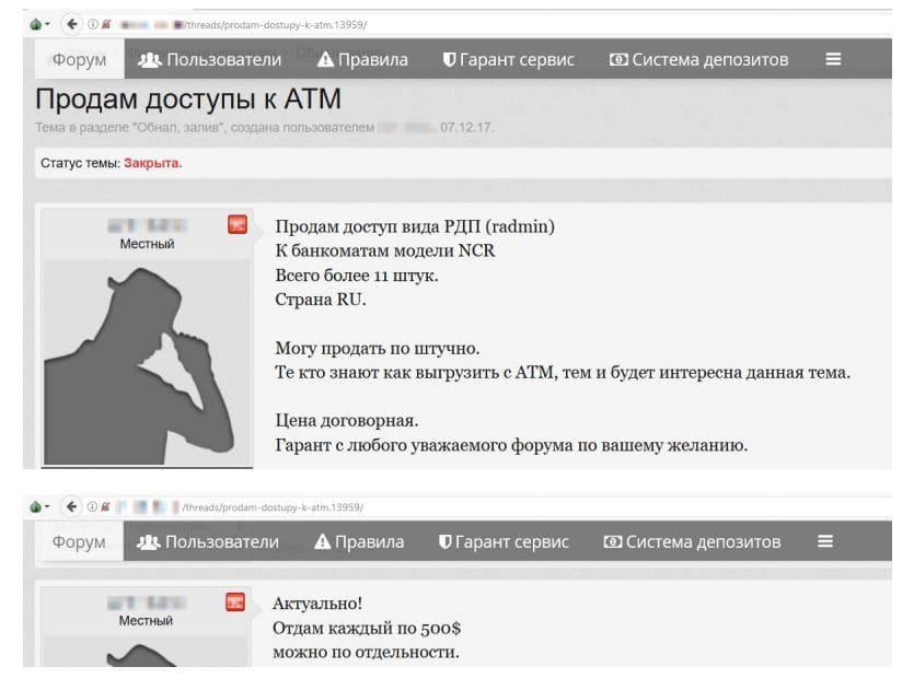 Şekil 29. Uzak sitelere RDP erişimi için kimlik bilgileri satma