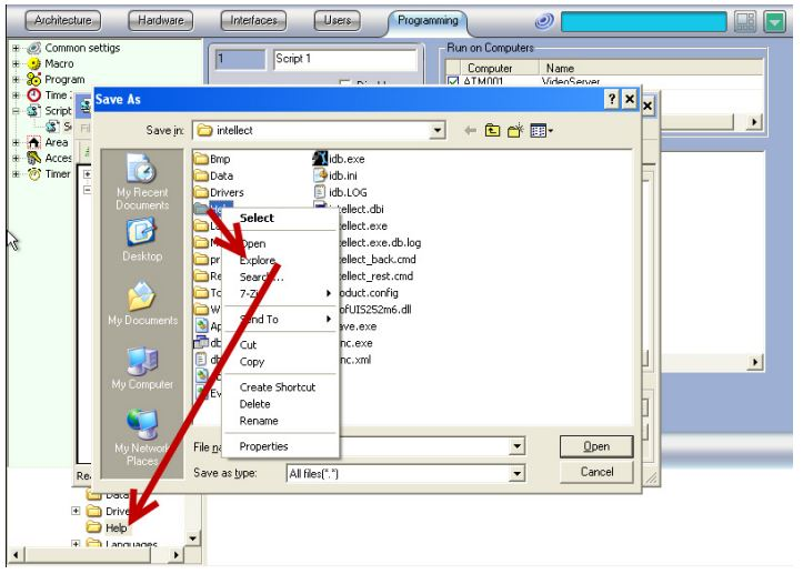 Figure 20. Exiting kiosk mode from Intellect software