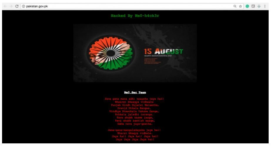 Figure 10. Deface of official Pakistani government site