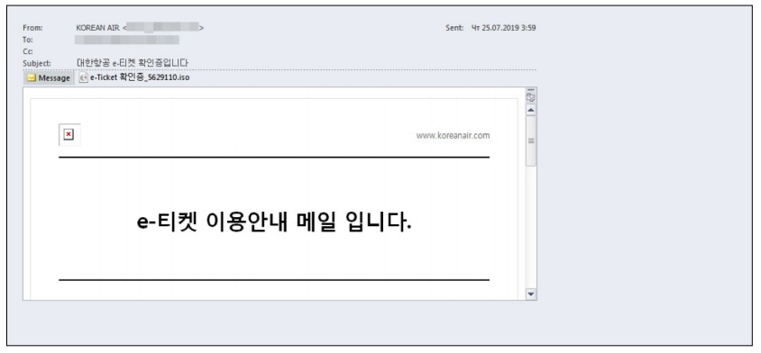 Figure 20. Phishing mesage sent by TA505 to a Korean industrial company