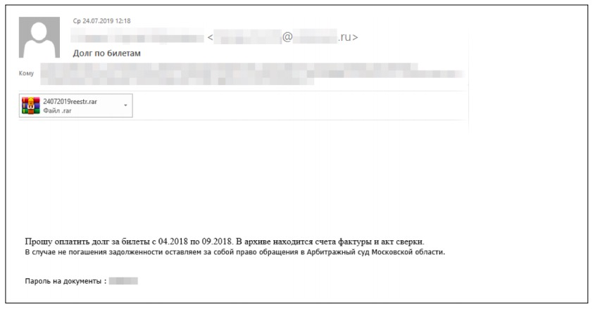 Figure 25. Phishing message, sent by the Cobalt group, supposedly from an airport employee claiming money owed for tickets