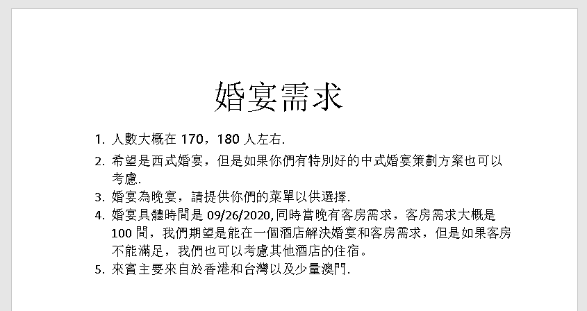 umair-akbar-image50 - Researchers Disclose Undocumented Chinese Malware Used in Recent Attacks